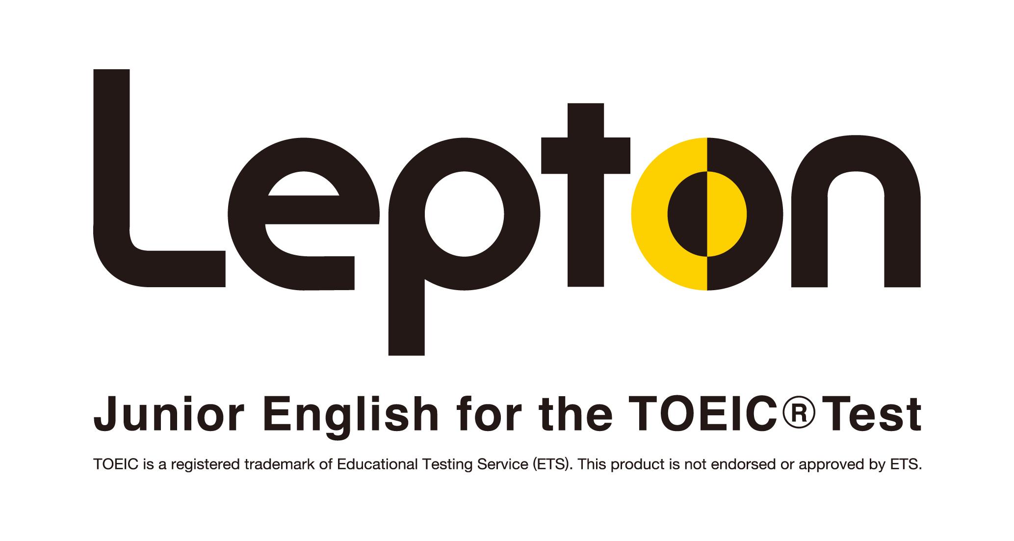 レプトン ロゴ3